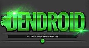 Троян Dendroid заражает приложения Google Play и превращает Android-смартфоны в шпионские устройства