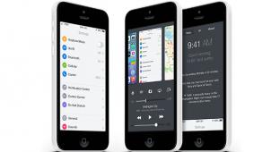 [Концепт]Режим многозадачности iOS 8 объединили с Control Center