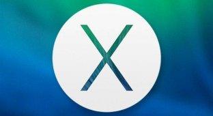10 самых необходимых программ для OS X