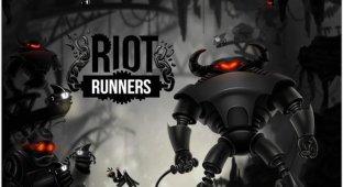 Riot Runners. Восстание роботов