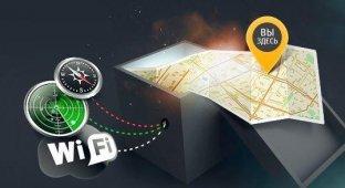 Российские разработчики создали высокоточную платформу для навигации внутри помещений с помощью смартфонов