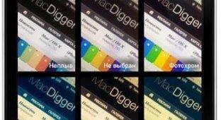 Как включить фильтры в Камере iOS 7 на неподдерживаемых устройствах [джейлбрейк]