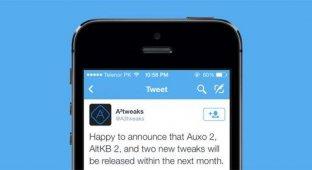 Auxo 2 для iOS 7 выйдет в следующем месяце