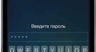 AutoOK7 упрощает ввод сложных паролей в iOS 7 [Cydia]