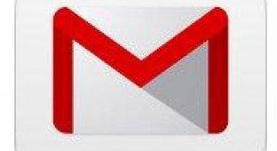 Официальный клиент Gmail для iOS 7 научился получать почту в фоновом режиме