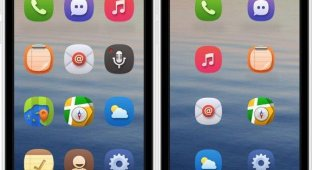 AppBox: удобный лаунчер для экрана блокировки iOS 7 [Cydia]