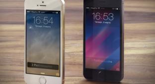 Приложение FlyLocks поможет изменить экран блокировки на вашем iPhone под себя