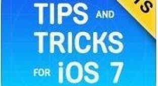 Советы и секреты для iOS 7 –анатомия iOS-устройств