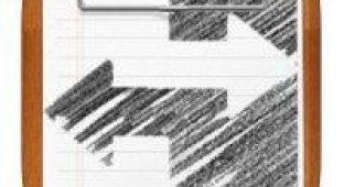 """ДелаДень – простой но функциональный to-do лист с несколькими """"фишками"""""""