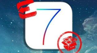 i0nic: джейлбрейк iOS 7.1.1 не выйдет никогда