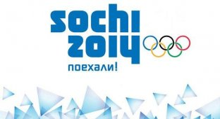 «Смотри+»: вся Олимпиада на экране iPad и iPhone без оплаты трафика