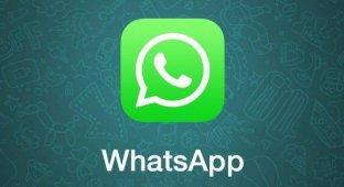 В работе мессенджера WhatsApp произошел крупный сбой