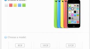 iPhone 5с с 8 ГБ: вдвое меньше памяти по схожей цене