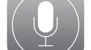 В коде iOS 7.1 найдено упоминание о Siri для Apple TV