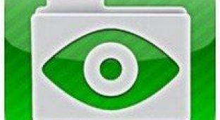 GoodReader обновился в стиле iOS 7