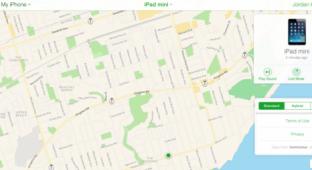 Apple заменила Google Maps в веб-версии Find my iPhone