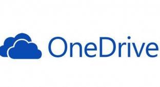 Microsoft официально переименовала SkyDrive в OneDrive и раздает по 100 ГБ в облаке