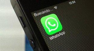 WhatsApp+ открывает новые возможности для популярного мессенджера [Cydia]