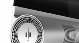 """Концепт iPro: необычный моноблок """"три в одном"""""""