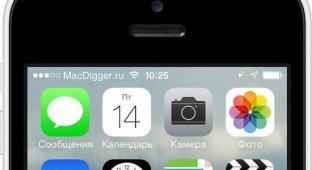Как добавить индикатор воспроизведения музыки в строку статуса iOS 7 [Cydia]