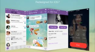 Viber для iOS получил плоский дизайн и новые функции