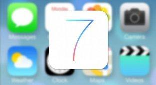 И всё-таки iOS 7.1 придётся подождать