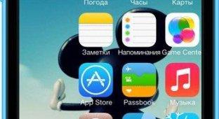 Как включить бесконечный скроллинг экранов в iOS 7 [Cydia]