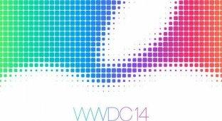 Apple анонсировала конференцию WWDC 2014 на которой представит iOS 8 и OS X 10.10
