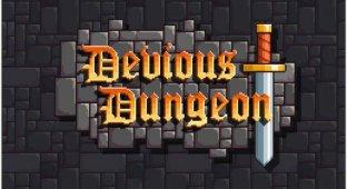 Devious Dungeon. Погоня за древним злом