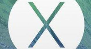 Официальный релиз OS X 10.9.2 состоится совсем скоро