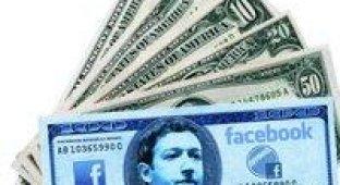Facebook планирует запустить свою платежную систему