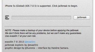 iOS 7.0.5 поддаётся джейлбрейку