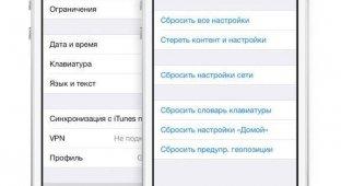 Как правильно сбросить настройки iOS 7 и восстановить iPhone и iPad