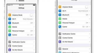 Как выглядят приложения на 4 7-дюймовом iPhone 6