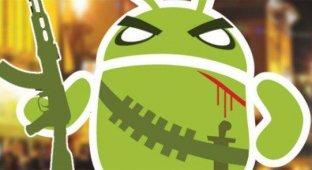 В Android обнаружена уязвимость которая позволяет отслеживать передвижения пользователя через Wi-Fi