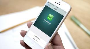 Так появится в WhatsApp реклама или нет?