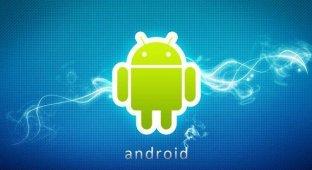 Google решит главную проблему Android