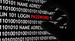 Как уберечь свой Apple ID от мошенников