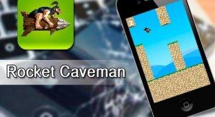 Rocket Caveman: для выживших после Flappy Bird