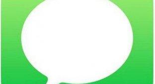 В Cydia вышел новый твик Auki для отправки SMS/iMessage из любого места iOS [видео]