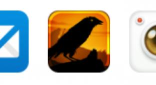 Скидки в App Store: 6 апреля