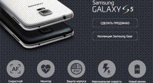 Samsung открыла предзаказ на Galaxy S5 в России: цена 29 990 рублей