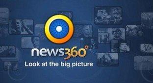 Читалка российских разработчиков News360 вошла в тройку самых популярных