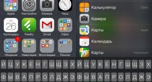 Как и зачем настраивать поиск Spotlight в iOS