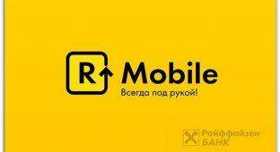 R-Mobile. Мобильный контроль над счетами и картами для клиентов Райффайзенбанка