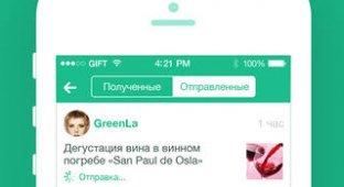 Дарим подарки прямо с iPhone с приложением Giftboard