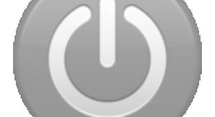 Принудительное выключение Mac OS X по расписанию с помощью crontab