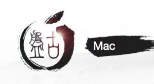 Джейлбрейк Pangu доступен для OS X