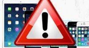 В iOS 7.1 Apple заблокировала джейлбрейк Evasi0n7