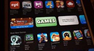 Черная тема оформления для iOS 7 стала доступна на iPad [Cydia]